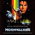 Obejrzyj galerię: MOONWALKER Michaela Jacksona na otwarcie ORANGE KINO LETNIE SOPOT – ZAKOPANE 2010