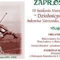 """Obejrzyj galerię: IV Spotkania Muzyk Podhalańskich """"Dziadońcyne Granie"""""""