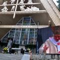 Obejrzyj galerię: Uroczystości z okazji beatyfikacji Jana Pawła II w Sanktuarium na Krzeptówkach - Transmisja w Watykanu