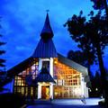 Obejrzyj galerię: Jan Paweł II - człowiek modlitwy
