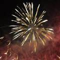 Obejrzyj galerię: Powitanie Nowego Roku