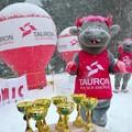 Obejrzyj galerię: W Korbielowie odbyły się pierwsze eliminacje do Mistrzostw Polski Amatorów