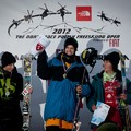 Obejrzyj galerię: The North Face Polish Freesking Open 2012