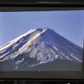 Obejrzyj galerię: Góra Fuji oraz Japonia