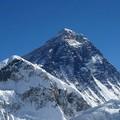 Obejrzyj galerię: Wokół Mount Everestu