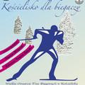 Obejrzyj galerię: 29 stycznia oficjalne otwarcie trasy biegowej w Kościelisku