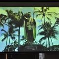 Obejrzyj galerię: Prelekcja o Hawajach