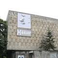 Obejrzyj galerię: Hasior w Bydgoszczy