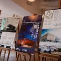 Obejrzyj galerię: Architektura nowoczesna w Zakopanem - wystawa w Galerii STRH.