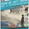 Obejrzyj galerię: Zawody Puchar SN PTT/KW Zakopane w ski-alpinizmie im. Józefa Oppenheima 2015-22 marca 2015