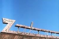 Ratujmy neon z zakopiańskiego dworca PKP!