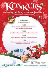 Konkurs na kartkę i ozdobę bożonarodzeniową