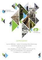 60 lat ochrony Tatr