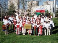 """""""Mali Gronkowianie"""" w Sofii"""