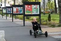 """""""Dziecięcy Plakat Festiwalowy""""w Zakopanem"""
