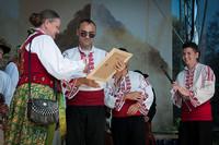 Międzynarodowego Konkursu Kapel, Instrumentalistów i Śpiewaków Ludowych