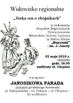 """Widowisko regionalne """"Józka sen o zbójnikach"""""""