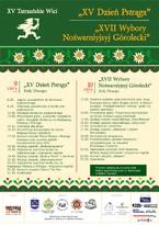 """XVII """"Wyborów Nośwarniyjsyj Górolecki"""""""