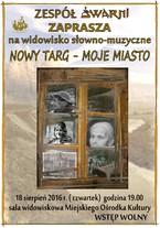 """""""Nowy Targ - moje miasto"""""""