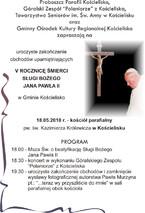 Zakończenie obchodów upamiętniających V rocznicę śmierci Sługi Bożego Jana Pawła II