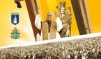 Zakończenie obchodów 30-lecia wizyty Ojca Świętego w Nowym Targu