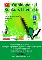 II Ogólnopolski Konkurs Literacki im. St. Jerzego Leca