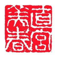 Japoński kurs kulturowo-językowy