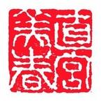 Japoński kurs kulturowo-językowy - Spotkanie informacyjne