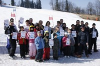 """Slalom gigant pod patronatem Andrzeja Bachledy Curusia """"Ałusia"""""""