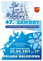 47. Zawody o Puchar Polan Gorczańskich i III Gorczański Bieg Śladami Niedźwiedzia