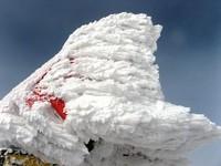 Rakoń transgranicznie... – czyli ski-tura we mgle i w klimatach Witkacego...