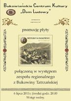 """Promocja płyty """"Wiyrśkiym Bukowiny"""""""