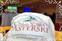 Logo Marki Tatrzańskiej 2009 przyznane!