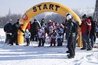 Zawody w biegach narciarskich z okazji 166 Rocznicy Powstania Chochołowskiego