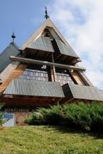 Poświęcenie pomnika ofiar katastrofy smoleńskiej