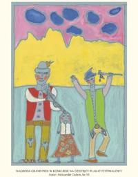 Konkurs na Dziecięcy Plakat 44. Międzynarodowego Festiwalu Folkloru Ziem Górskich