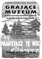 Grające Muzeum