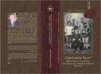 """""""Zapomniane Kresy"""". Spisz, Orawa, Czadeckie w świadomości i działaniach Polaków 1895-1925"""