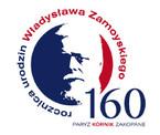 """Pokaz premierowy filmu """"Władysław hrabia Zamoyski – Pan z Wielkopolski – Władca Tatr"""""""