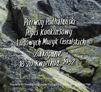 Ukazało się najnowsze wydawnictwo płytowe z serii ISPAN Folk Music Collection