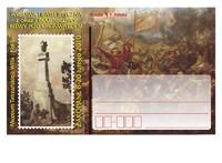 Wystawa filatelistyczna z okazji 600-lecia bitwy pod Grunwaldem