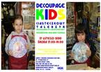 Decoupage Kids - ciasteczkowy talerzyk