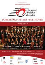 Orkiestra Akademii Beethovenowskiej zagra w Nowym Targu